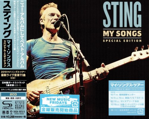 Sting - My Songs (2CD) [Japanese Edition] (2019)