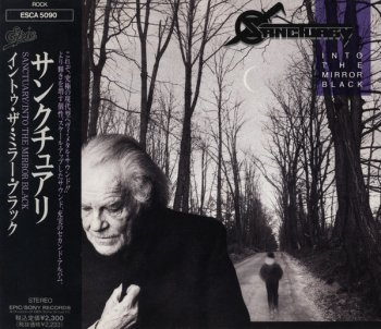 Sanctuary - Into The Mirror Black (1990)