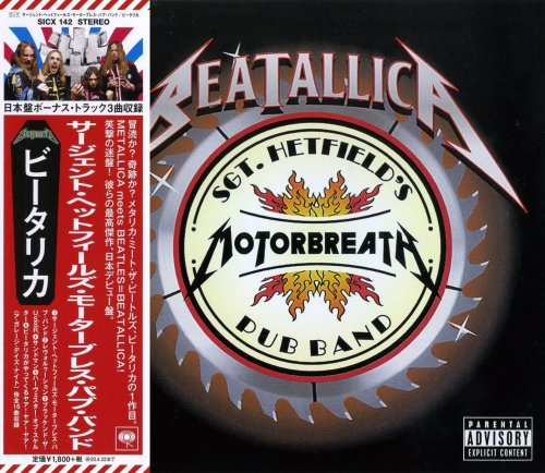 Beatallica - Sgt. Hetfield's Motorbreath Pub Band [Japanese Edition] (2007) [2019]