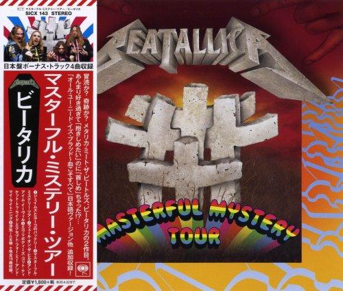 Beatallica - Masterful Mystery Tour [Japanese Edition] (2009) [2019]