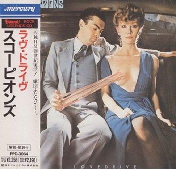 Scorpions - Lovedrive (Japan Edition) (1989)