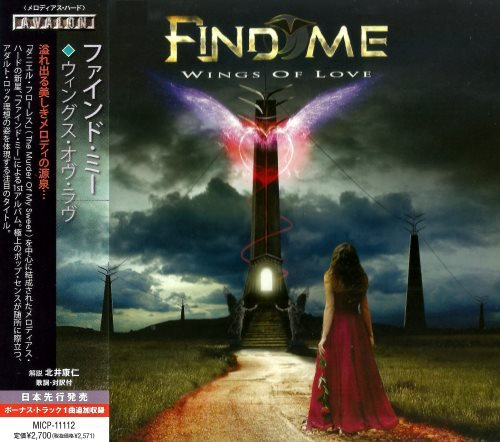 Find Me - Wings Of Love [Japanese Edition] (2013)