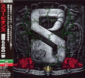 Scorpions - Sting in the Tail (Japan Edition) (2010)
