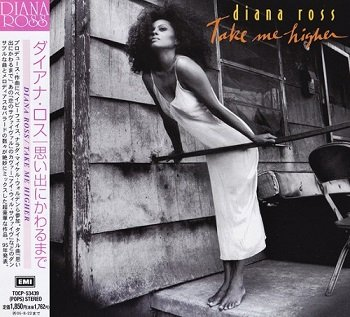 Diana Ross - Take Me Higher (Japan Edition) (2005)