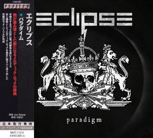 Eclipse - Paradigm [Japanese Edition] (2019)