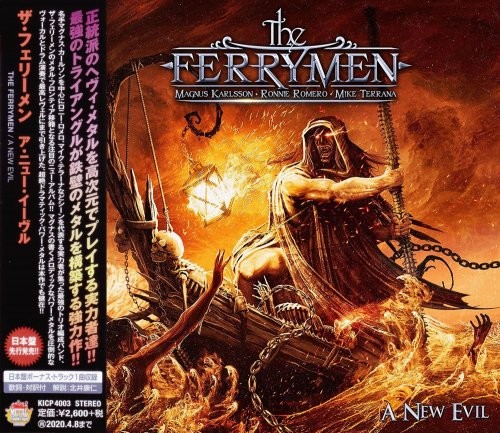 The Ferrymen - A New Evil [Japanese Edition] (2019)