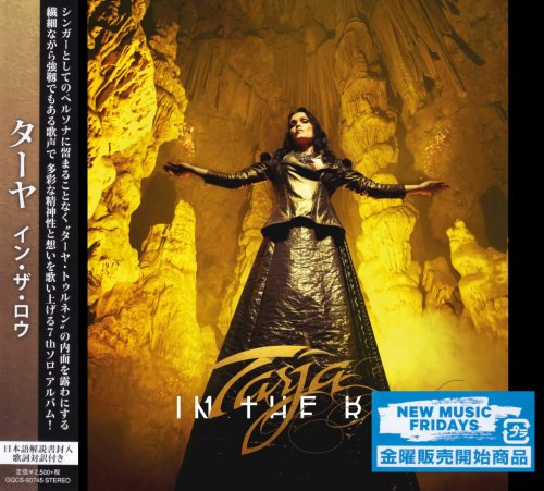 Tarja - In The Raw [Japanese Edition] (2019)