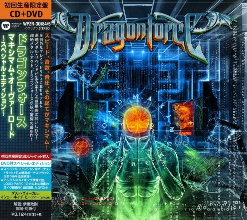 DragonForce - Maximum Overload [Japanese Edition] (2014)