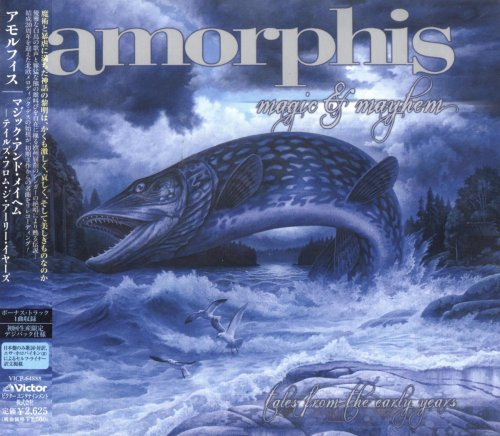 Amorphis - Magic & Mayhem: Tales From The Early Years [Japanese Edition] (2010)
