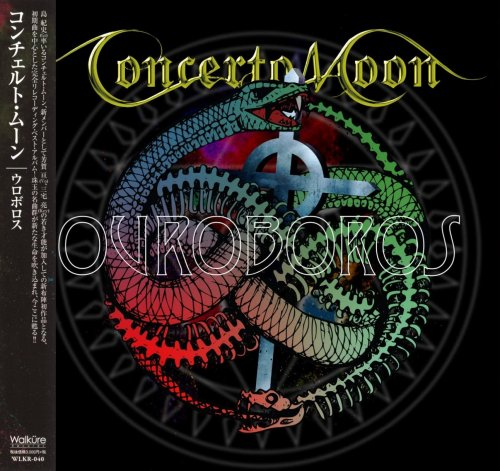 Concerto Moon - Ouroboros [Japanese Limited Edition] (2019)