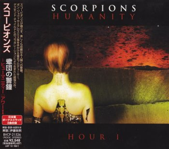 Scorpions - Humanity: Hour I (Japan Edition) (2007)