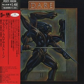 Dare - Blood from Stone (Japan Edition) (1991)