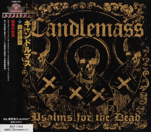 Candlemass - Psalms For The Dead [Japanese Edition] (2012)