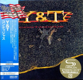 Y & T - Contagious[Japanese Edition](1987)