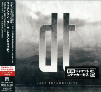 Dark Tranquillity - Fiction (2007)