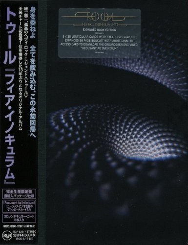 Tool - Fear Inoculum [Japanese Edition] (2019)