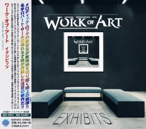 Work Of Art - Exhibits [Japanese Edition] (2019)