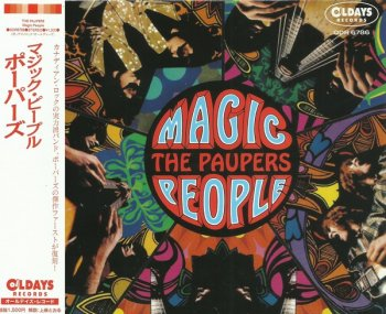 The Paupers - Magic People (1967) (Japan Remastered, 2019)