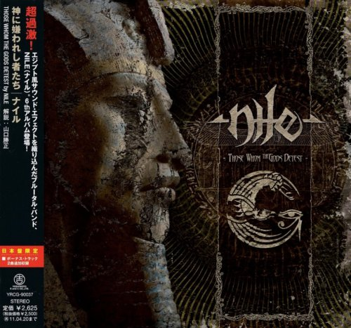 Nile - Those Whom The Gods Detest [Japanese Edition] (2009)