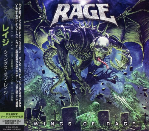 Rage - Wings Of Rage [Japanese Edition] (2020)