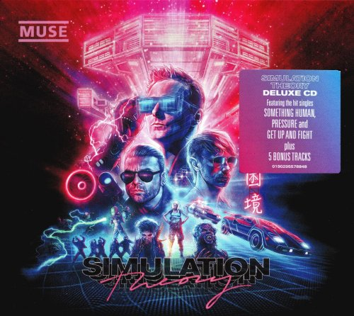 Muse - Simulation Theory [Deluxe Edition] (2018)