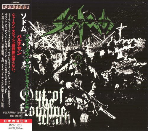 Sodom - Out Of The Frontline Trench + Partisan [Japanese Edition] (2019)