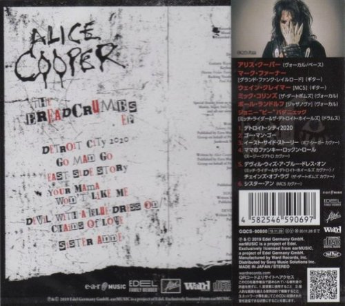 Alice Cooper - The Breadcrumbs [EP] [Japanese Edition] (2019)