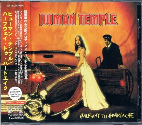Human Temple - Halfway To Heartache (2012) [Japan Edit.]
