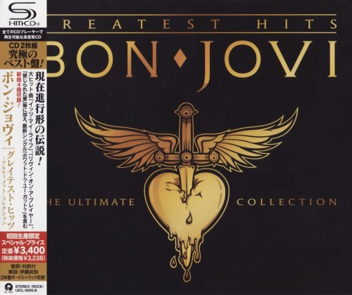 Bon Jovi - Greatest Hits: The Ultimate Collection (2CD) [Japanese Edition] (2010)