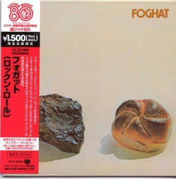 Foghat - Foghat (Rock And Roll) 1973 (Japan Remastered, 2008)