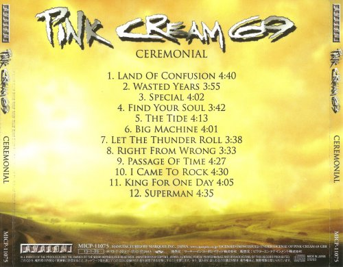 Pink Cream 69 - Ceremonial [Japanese Edition] (2013)