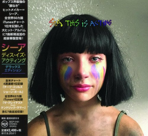 Sia - This Is Acting [Japanese Deluxe Edition] (2016)