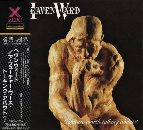 Heavenward - A Future Worth Talking About? (1992, 1993 Japanise Edition)