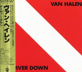 Van Halen - Diver Down (Japan Edition) (1984)