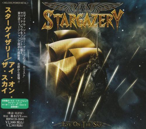 Stargazery - Eye On The Sky [Japanese Edition] (2011)
