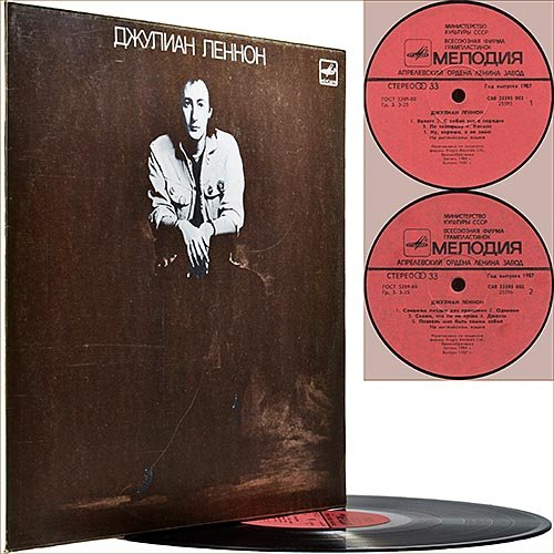 Julian Lennon - Valotte (1984) (Russian Vinyl)