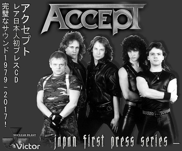 ACCEPT «Discography» (21 x CD • Japan First Press • 1979-2017)