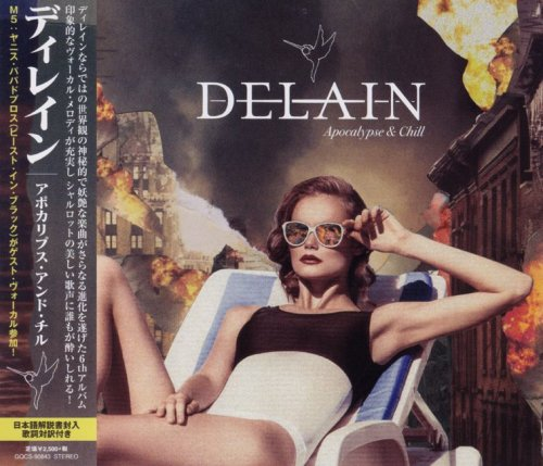 Delain - Apocalypse & Chill [Japanese Edition] (2020)