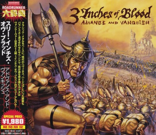 3 Inches Of Blood - Advance and Vanquish [Japanese Edition] (2004)