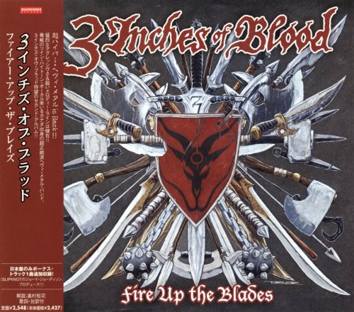 3 Inches Of Blood - Fire Up The Blades [Japanese Edition] (2007)