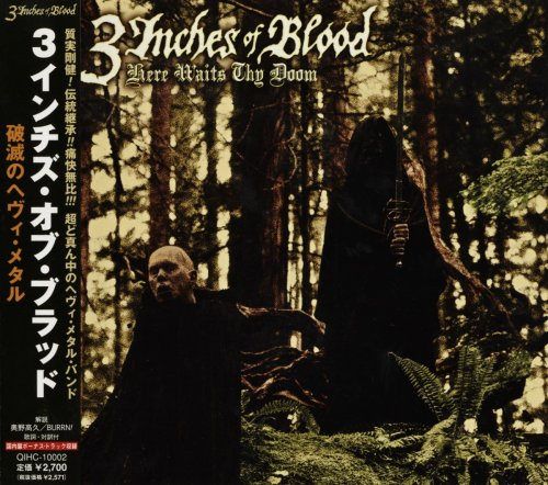 3 Inches Of Blood - Here Waits Thy Doom [Japanese Edition] (2009)