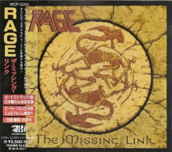 Rage - The Missing Link (1993)