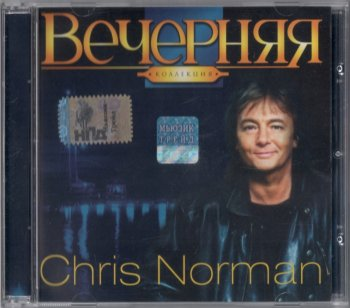 Chris Norman - Вечерняя Коллекция (2003)