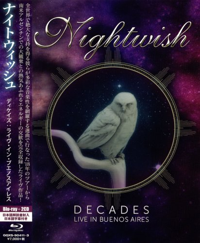Nightwish - Decades: Live In Buenos Aires (2CD) [Japanese Edition] (2019)