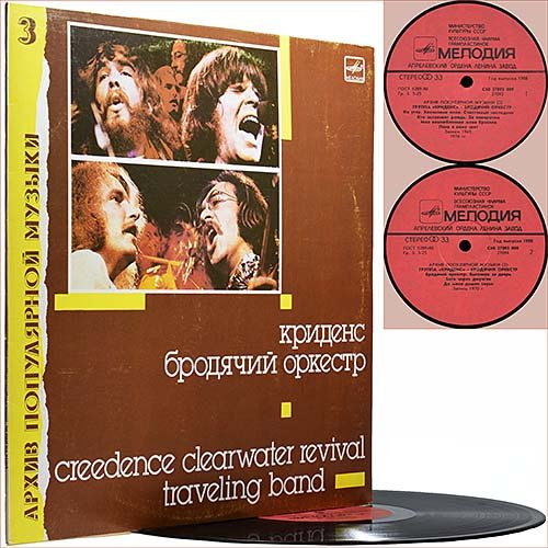 Creedence Clearwater Revival - Traveling Band (1988) (Vinyl)