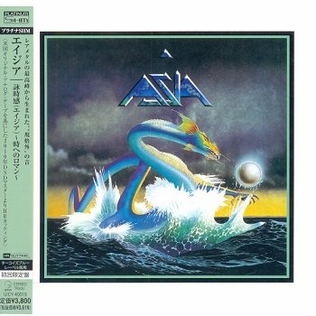 Asia - Asia (Japan Edition) (2013)