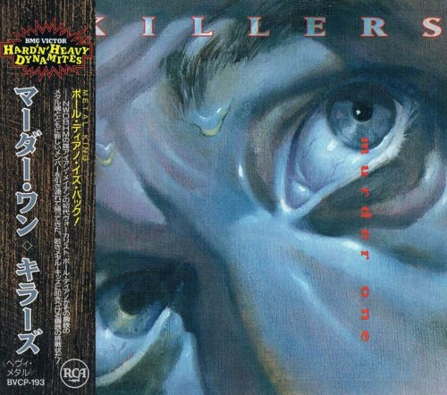 Killers - Murder One [Japanese Edition] (1992)