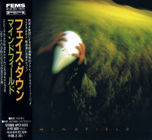 Face Down - Mindfield [Japanese Edition] (1995)