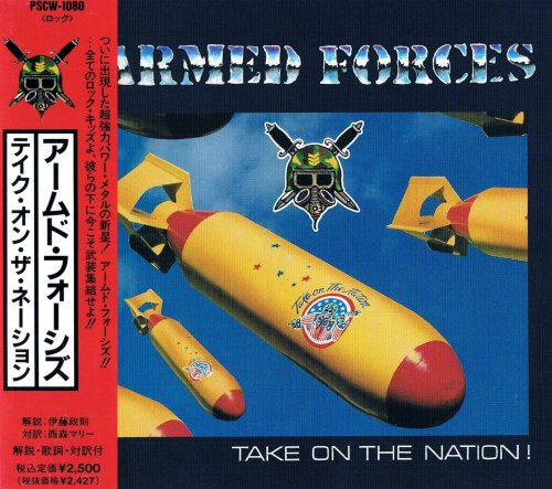 Armed Forces - Take On The Nation! [Japanese Edition] (1991)
