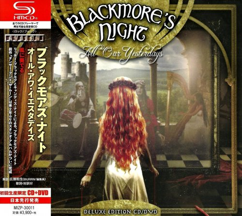 Blackmore's Night - All Our Yesterdays [Japanese Edition] (2015)